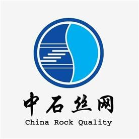 安平县中石丝网制造有限公司Logo
