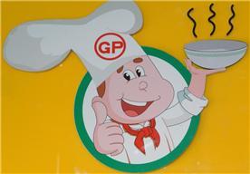 广州市广品餐饮企业有限公司Logo