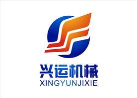 曲阜興運輸送機械設備有限公司Logo
