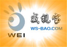 佛山市威视宝电子科技有限公司Logo