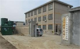 山东临沂河东区大华机械厂Logo
