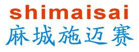 麻城施迈赛工业自动化有限公司Logo
