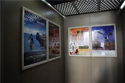 教育行业电梯广告投放方案 电梯广告投放,教育