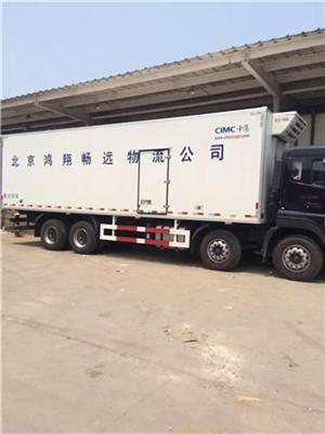 北京至山东货运专线_北京到吉林货运专线_北京到兰州货运专线