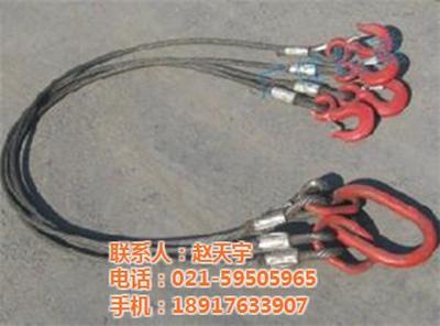 三肢钢丝绳吊餐饮上海链条起重吊索具厂家,三索具一次性口罩图片