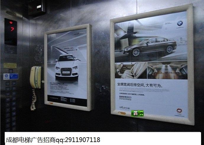 四川电梯广告,四川框架广告,楼宇电梯电视