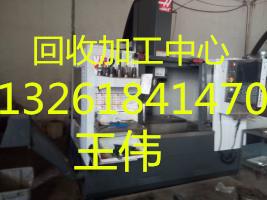 淄博数控机床回收13261841470,淄博数控机床阳江不锈钢雪茄刀图片