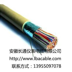 NH-DJF46F46RP-1*2*1.5耐高温计算机电缆,N