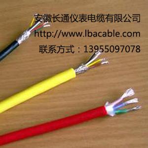 DJFPVP耐高温屏蔽计算机电缆16*2*1.0,DJFP