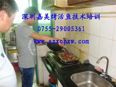 重庆烤活鱼培训_万州烤活鱼技术做法培训,重庆