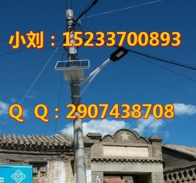 沧州挑臂太阳能路灯
