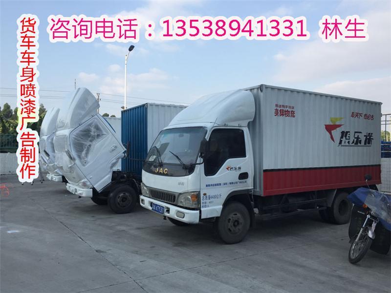广州车身广告审批流程图片