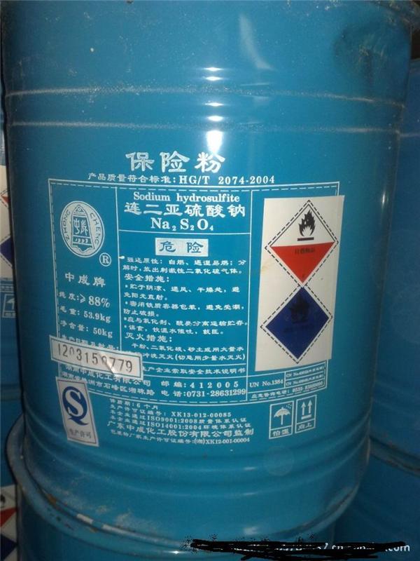 广东优质保险粉连二亚硫酸钠,广东优质保险粉