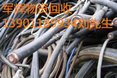 鞍山廢舊電線電纜回收鞍山廢銅回收價格
