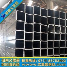 方管厂家现货出售热镀锌方管批发价格更优