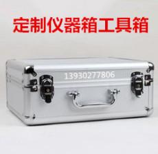 昆明鋁合金儀器箱生產廠家