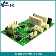 設計加工廠家 電路板研發 研發定制
