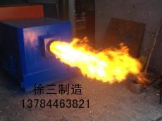 芜湖生物质颗粒燃烧机厂家-烘干热风炉型号