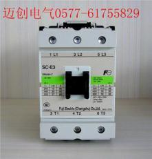SC-E3P交流接觸器220V