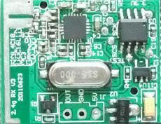 睿讯2.4G遥控器方案 2.4G学习型遥控器