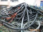 扬州电缆回收扬州二手电缆回收