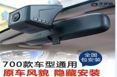 重慶汽車行駛記錄儀 專車專用記錄儀