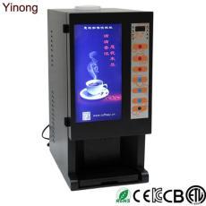 投币全自动咖啡奶茶果汁机