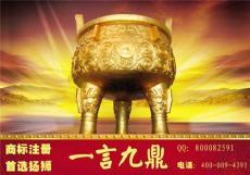 陽江商標注冊需要多少錢 揚獅經驗豐富