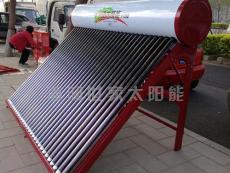 大型太阳能热水器集热工程厂家 聚能太阳能