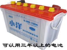 山东小洋电源蓄电池