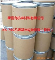 KX-760乙烯基MQ硅樹脂
