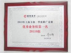 批发生产厂奖牌 纪念奖牌 珠海奖牌加盟牌