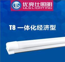 T8一體化經濟款20W燈珠數100 USL-T8-0915