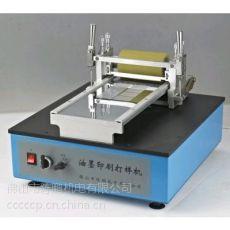 供應水性溶劑型油墨展色機 水性油墨打色機