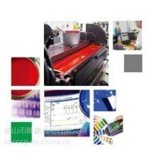 供應電腦配色系統 計算機配色軟件