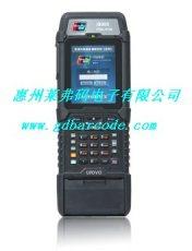 优博讯i9000系列工业级移动智能POS终端