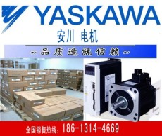 安川伺服馬達SGMAH-02AAA61編碼器 200W