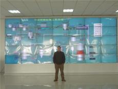 主題拼接屏系統 互動拼接大屏幕顯示方案