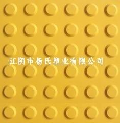 厂家批发江苏雅格橡胶盲道砖批发