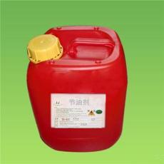吉林直供大包装燃油宝 汽柴油节油剂