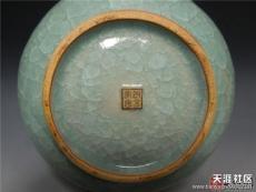 南宋龙泉窑莲瓣碗瓷器哪里有高价收购