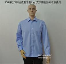 廣州海珠工衣番禺三水區工作服順德廠服定做