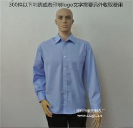 广州海珠工衣番禺三水区工作服顺德厂服定做
