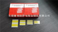 惠州SMT接料帶 雙面8mm接接片500片一盒高粘