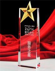 珠海纪念证书奖牌 珠海奖牌加盟牌定做 学校
