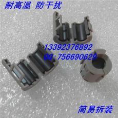 抗干扰夹扣式可拆卸镍锌铁氧体磁环UF70A