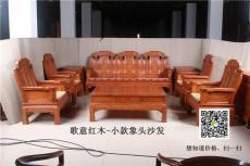 小款象頭沙發-中式古典紅木沙發