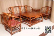 明式圈椅沙發-明式簡潔家具