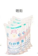 大量供應白砂糖 白砂糖批發