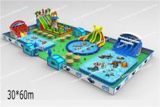 海蘭藍水世界